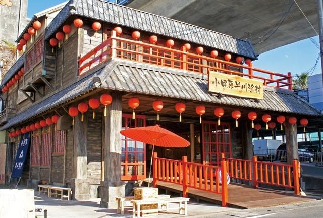 海と魚を大満喫☆三浦半島よくばりドライブ