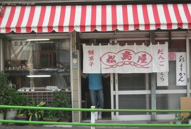 【泉岳寺・川崎大師】御朱印めぐり(3ヶ所1日コース)