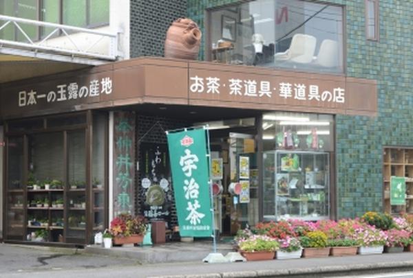 仲井芳東園(京田辺市)