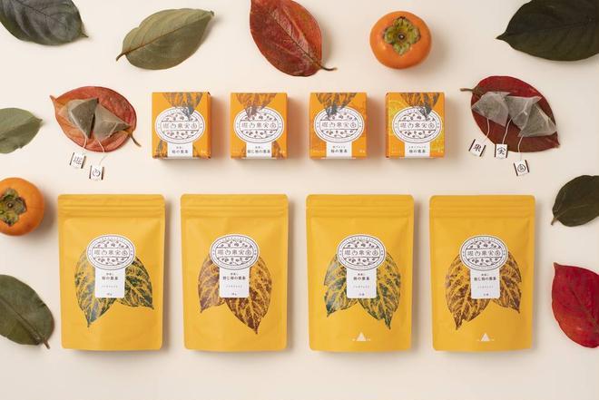 商品_柿の葉茶パッケージ