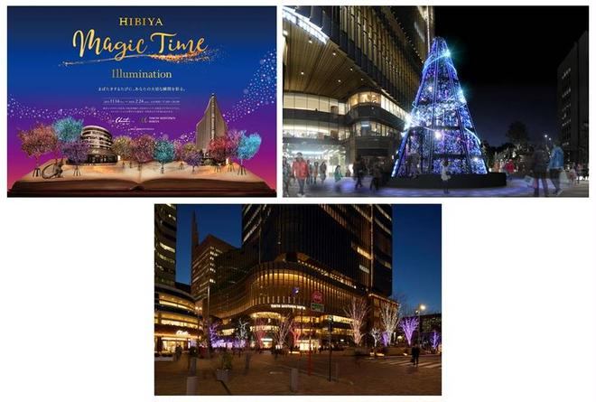 HIBIYA Magic Time Illumination イメージ