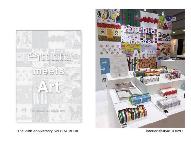 tente meets Art