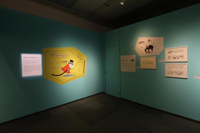 (c)Moomin Characters (TM)「ムーミン コミックス展」会場風景