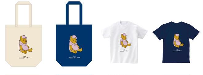 トートバッグ全2種、Tシャツ全2種(c) Disney. Based on the