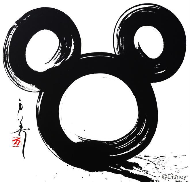 """書道家 万美 """"ZEN Mickey"""" (c) Disney"""