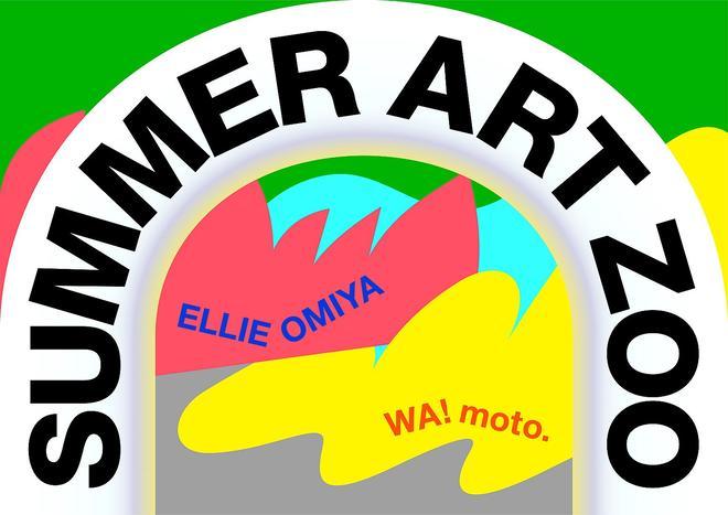SUMMER ART ZOO