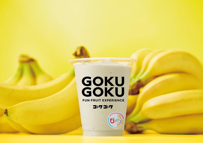 プレミアムバナナミルク イメージ