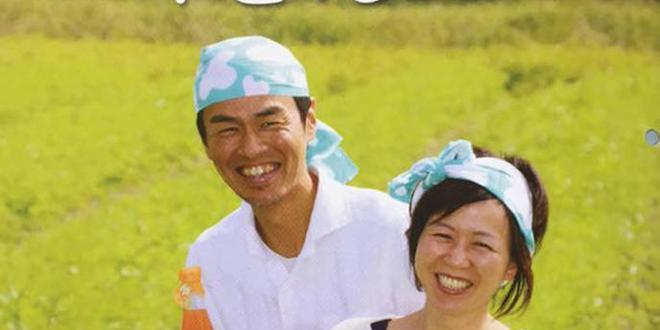 朝倉ローカロリーのニッチな旅