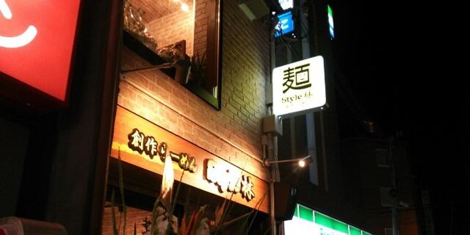 名もなき塚本。だけど、こんなに美味しいところあるんやで!!