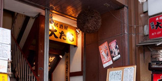 夜の街 盛岡〜和酒〜