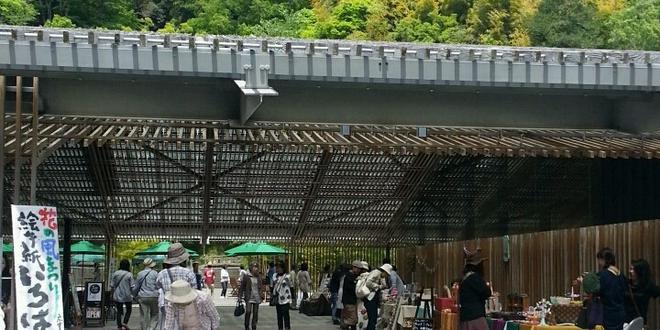 あなたの知らないナカガワ?! 栃木県那珂川町ARTArtアート