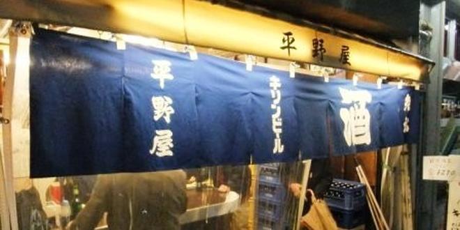 大阪を知る! ディープな居酒屋・立ち飲み・新世界界隈