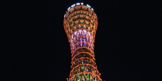 神戸ポートタワーと北野異人館街をぷらりと一人旅
