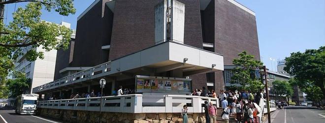 市民 会館 岡山
