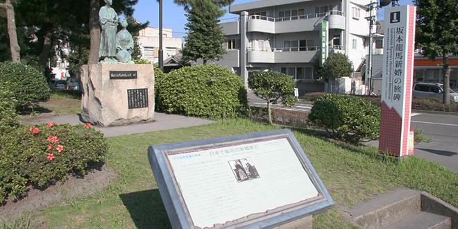 霧島で坂本龍馬とお龍の日本最初の新婚旅行を体験しましょう!