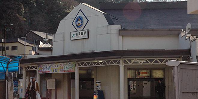 横須賀周遊プラン(2)〜海とスポーツと半島時間〜