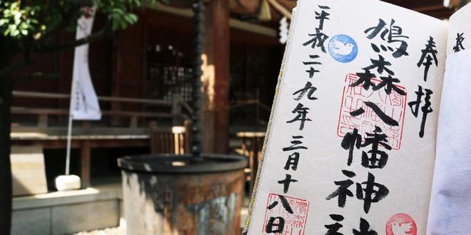 将棋の町・千駄ヶ谷でパンと濃厚ミルクティー!それから歩いて新宿へ
