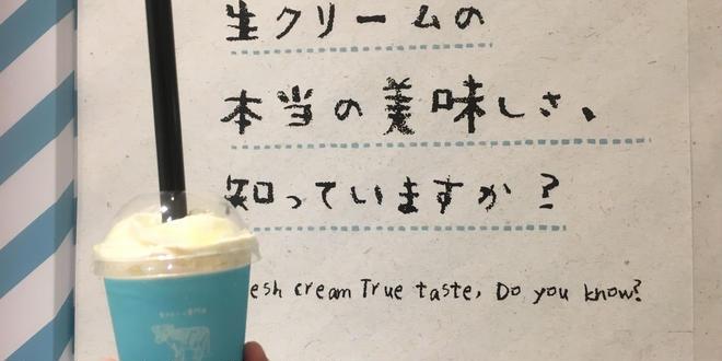 インスタ映え抜群!新宿で話題の新スイーツショップ2店