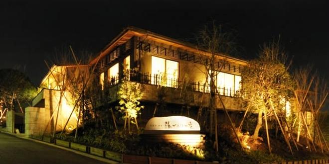 癒しの横浜/川崎 スパ銭ガイド+周辺地区(最終更新完了)