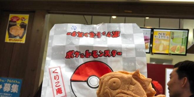 今日は午後から吉祥寺食べ歩きデート