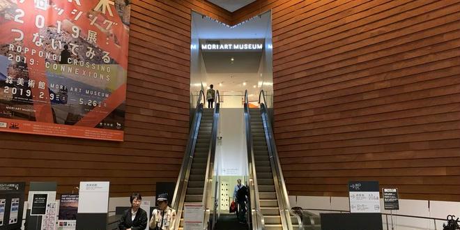 六本木3美術館+名建築めぐり
