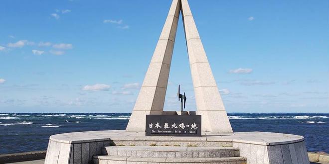 日本最北端に行きたくて