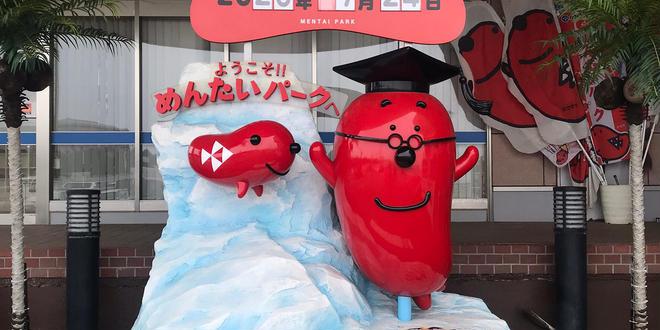 埼玉発→大洗日帰り旅♪