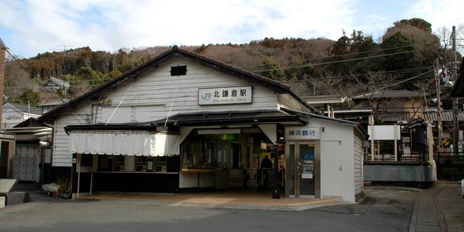 【良縁】鎌倉本気散歩