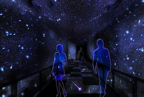 天の川を歩く「銀河の散歩道」
