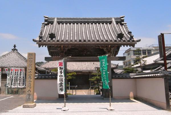 第41番 西方寺