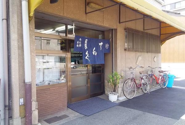 「天狗食堂」~左京区・元田中~