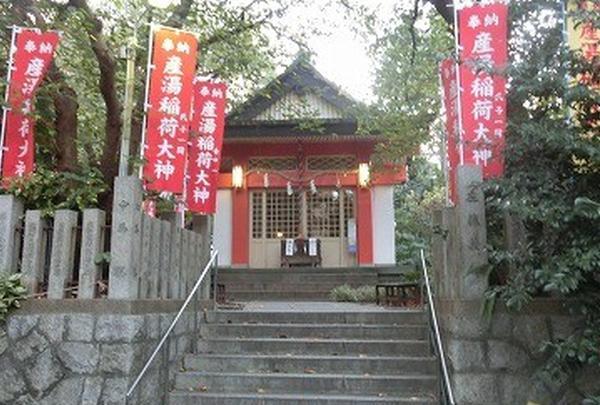 産湯稲荷神社の写真・動画_image_94950