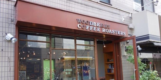 用賀〜駒沢あたりの便利なカフェ