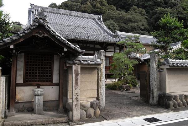 善光寺安乗院の写真・動画_image_29097