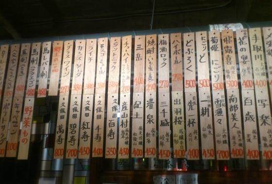 日本酒の種類が豊富です。