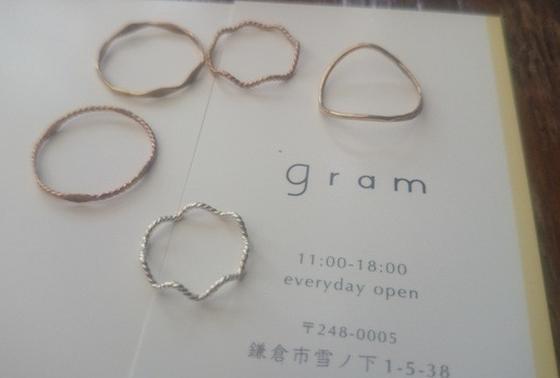 1つ990円!