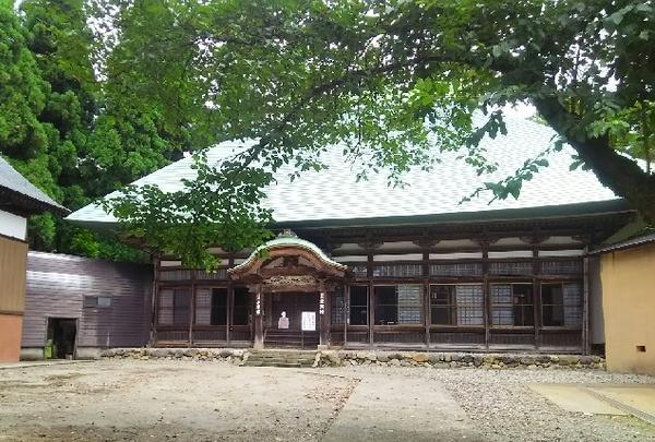 針倉山 永林寺