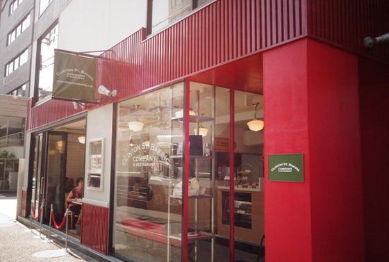 骨董通りで一際目を惹く赤いお店