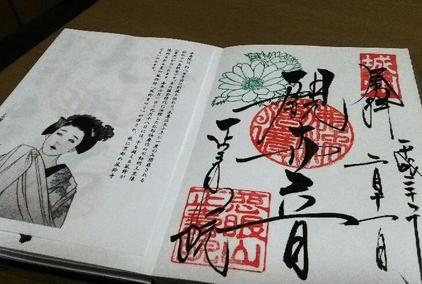 正寿院の写真・動画_image_179917