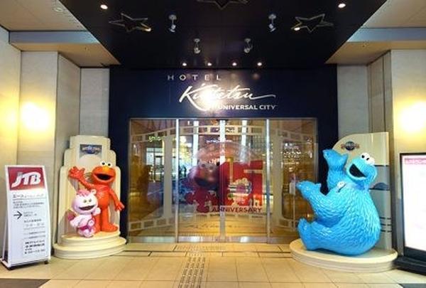 ホテル近鉄ユニバーサル・シティ-Hotel Kintetsu Universal City