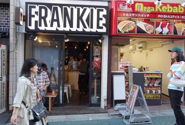FRANKIE Melbourne Espressoの写真・動画_image_184565