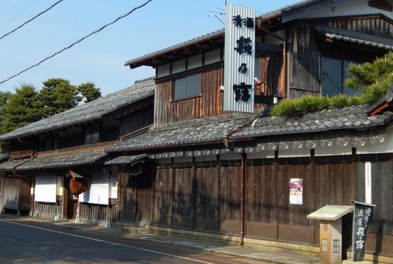 造り酒屋「福井弥平商店」