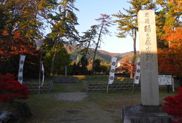 徳川家康最後陣跡の写真・動画_image_16656