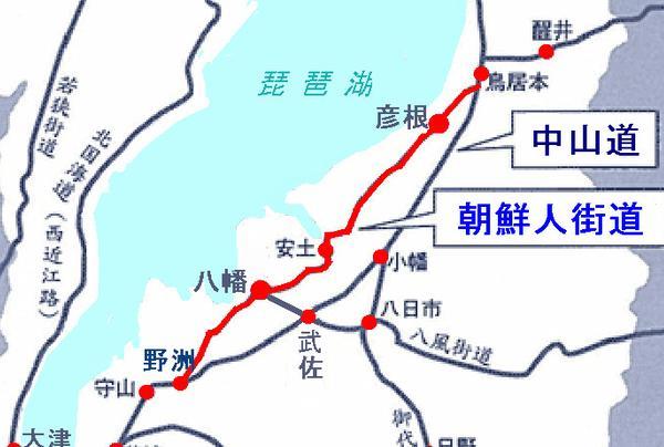 朝鮮街道ルート