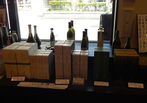 抹茶を使用したワインや日本酒も