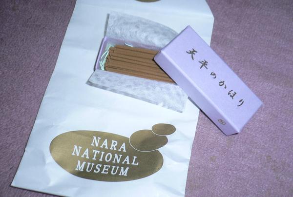 博物館オリジナルお香