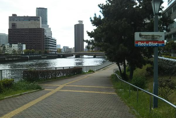 福島浜緑道|Red & Blue Street