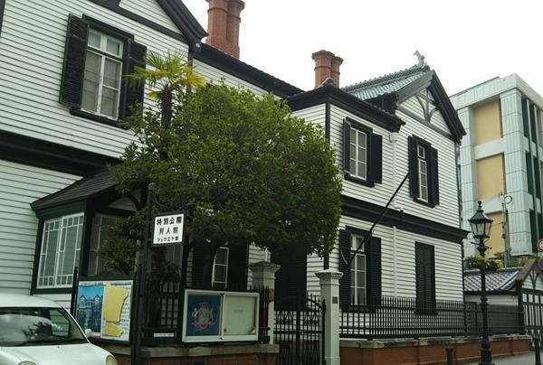 Choueke Family Residence