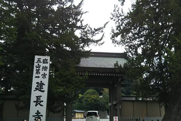 建長寺の写真・動画_image_816958