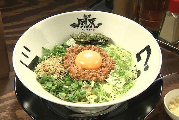 麺者 風天 亀田店